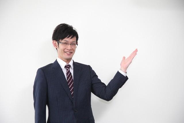 長所 アピール