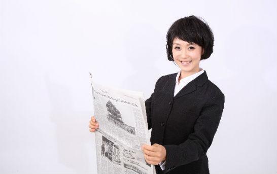 日経新聞 就活
