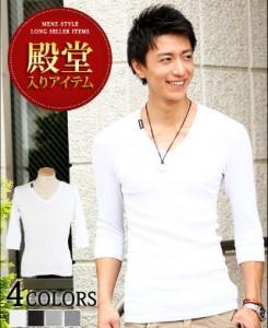 無地の白Tシャツ