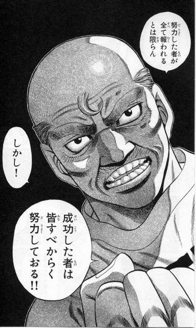 http://daikore.com/wp-content/uploads/2015/05/hajimeno.jpg