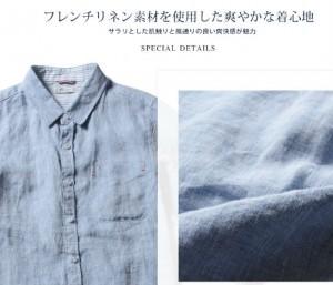 麻シャツ,メンズ