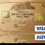 クレジットカード 学生
