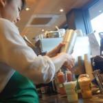 スターバックスコーヒー アルバイト