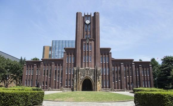 東京大学 記念品
