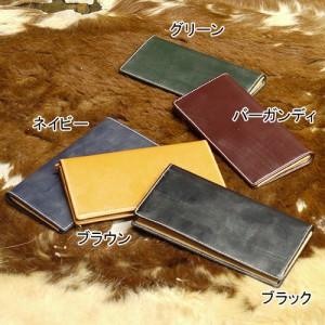 ブライドルレザー 財布