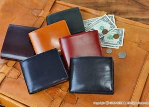 赤 緑 二つ折り財布