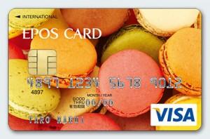 可愛い クレジットカード