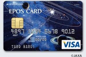 クレジットカード デザイン