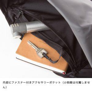 理系の通学バッグ