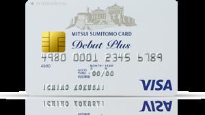 留学 カードは必要