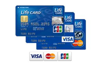 クレジットカード デビットカード