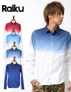 グラデーションカラーシャツ
