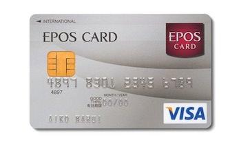 学生 クレジットカード 比較