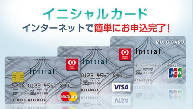 三菱東京UFJ銀行 クレジットカード