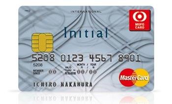 大学生 クレジットカード ランキング