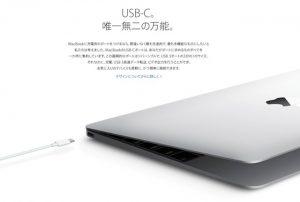 大学生 パソコン Mac
