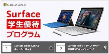 ノートパソコン 値段 平均