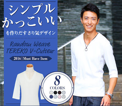 メンズ Tシャツ ブランド