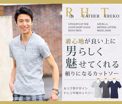 Tシャツ メンズ ブランド