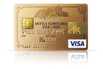 20代向けゴールドカード