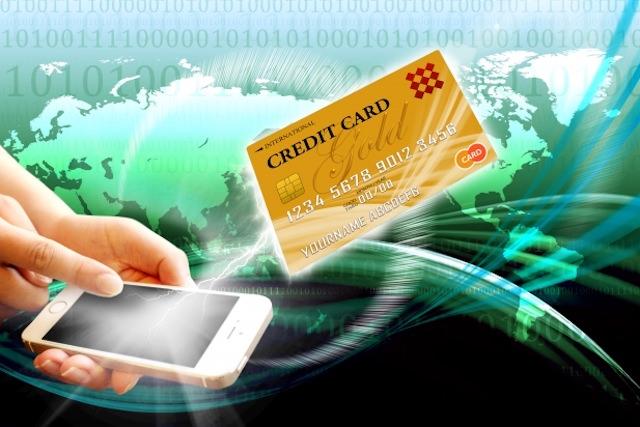 クレジットカード 学割