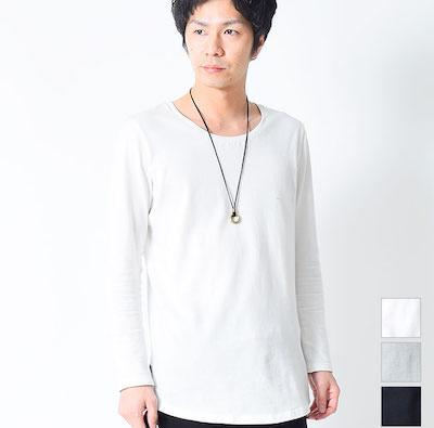 ロング丈のメンズTシャツ ブランド
