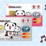 楽天カード 学生向けクレジットカード