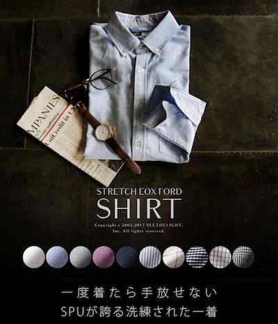オックスフォードシャツ メンズ ブランド