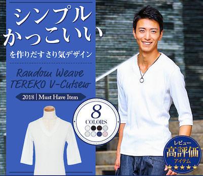 メンズ 無地Tシャツ ブランド