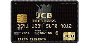 大学生 ブラックカード