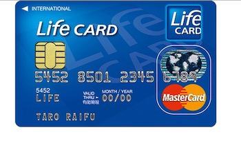 大学生のクレジットカード 青