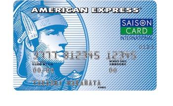 セゾンブルー ・アメリカンエキスプレスカード ダサい