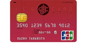 赤いクレジットカード 大学生