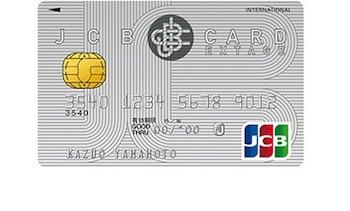 銀色のクレジットカード 大学生