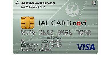 JALカードnavi デザイン