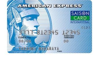 JALカード セゾンブルー ・アメリカンエキスプレスカード 比較
