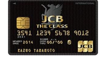 JCB THE CLASS 大学生