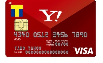 Yahoo! JAPANカード 公式