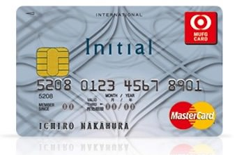 三菱UFJニコス イニシャルカード 公式