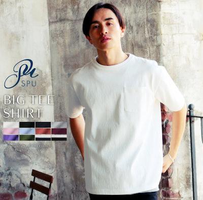 ビッグシルエットTシャツ メンズ ブランド
