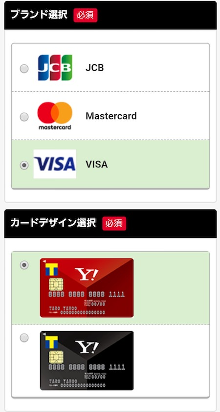 Yahoo! JAPANカード 決済ブランド
