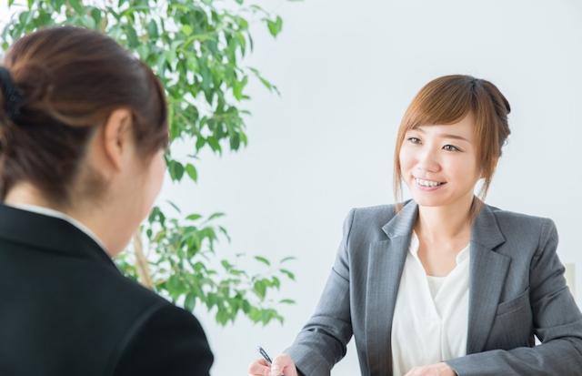 コミュニケーション能力 アルバイト