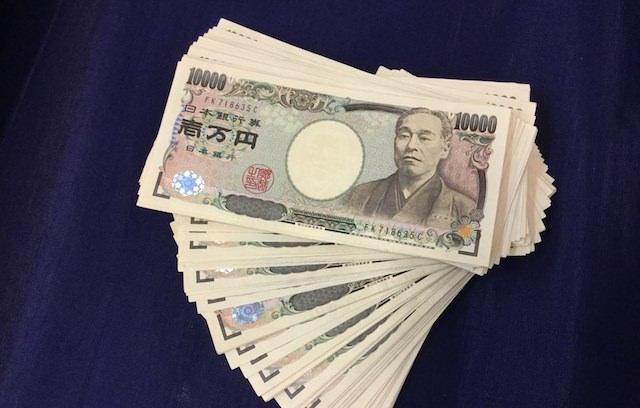 大学生 130万円
