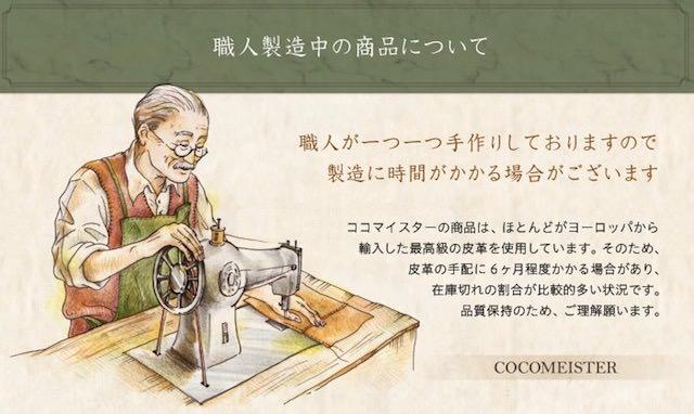 手作り 財布 大学生