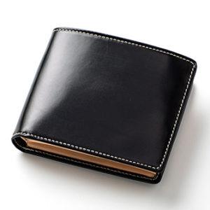 二つ折り財布 1万円