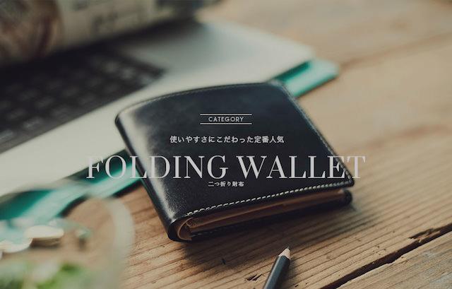 1万円以下 大学生 財布