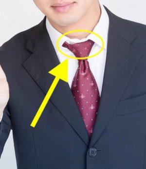 上手く巻けない ネクタイ