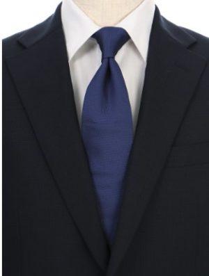 青のネクタイ 就活