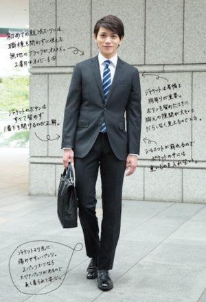 3万円 就活スーツ