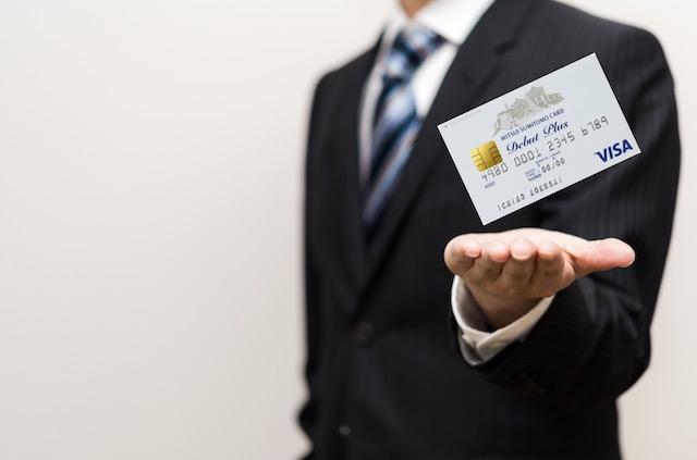 クレジットカード 何日で